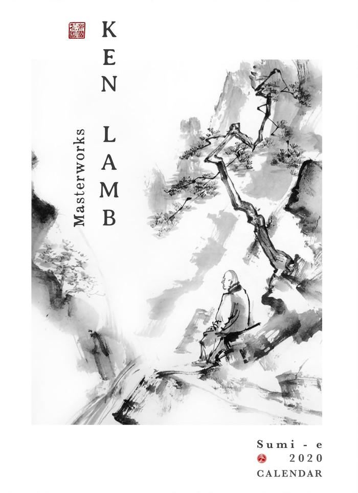 Sumi-e Calendar by Ken Lamb <br> Extra large A4  $29.95 <br> extra large A3 $39.95