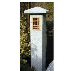 Miyoshi Lantern <br> 90cm H $605 <br> 105cm 18x18 H $625